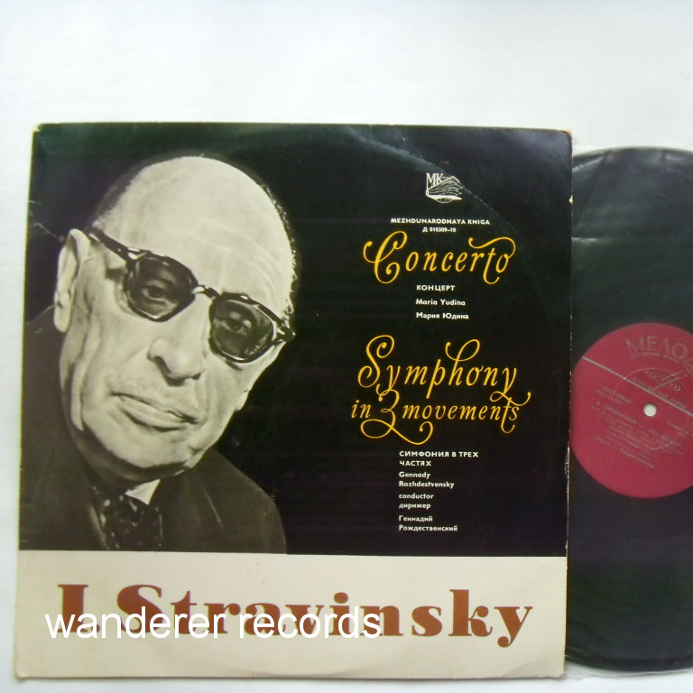 Maria YUDINA, ROZHDESTRVENSKY - Stravinsky Concerto for Piano, Wind Instruments & double-basses, Symphony in Three Movements