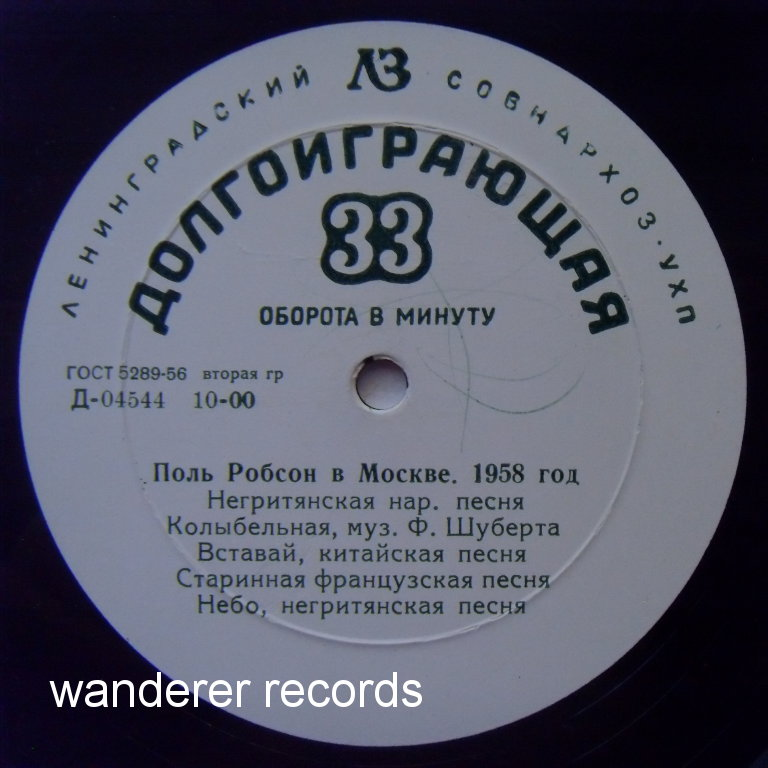 Paul ROBESON - Paul Robeson in Moscow, 1958. Beethoven 'An die Freude', Schubert, China song