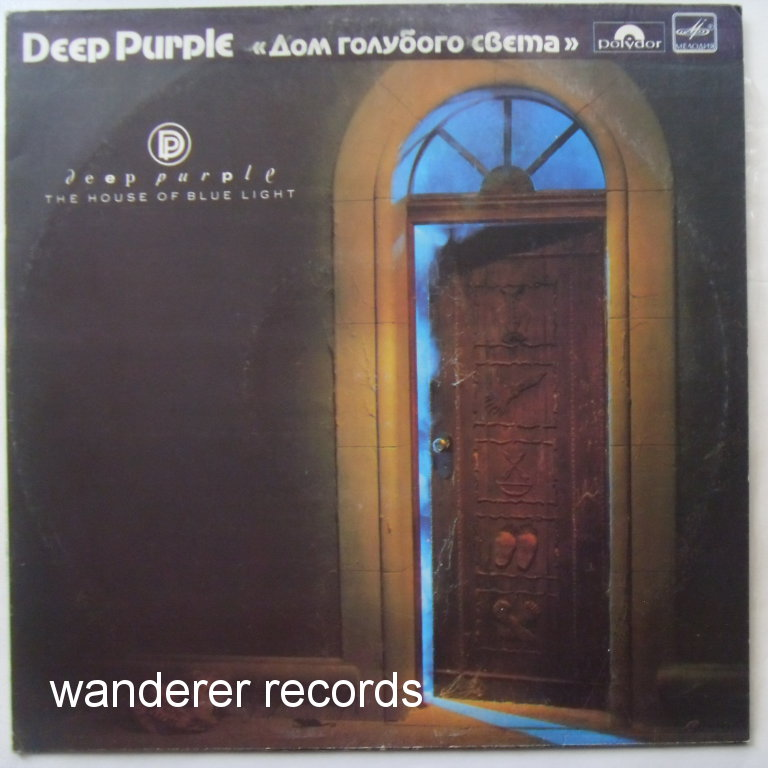 DEEP PURPLE - The house of blue light (made in Latvija, USSR)