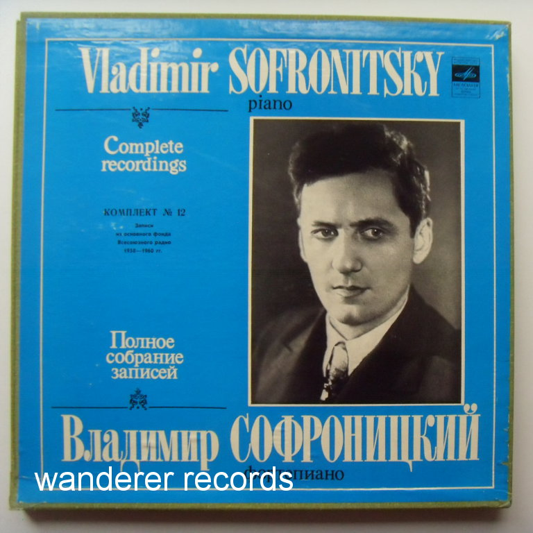 SOFRONITSKY - Complete recordings Vol. 12 - 6LP box set