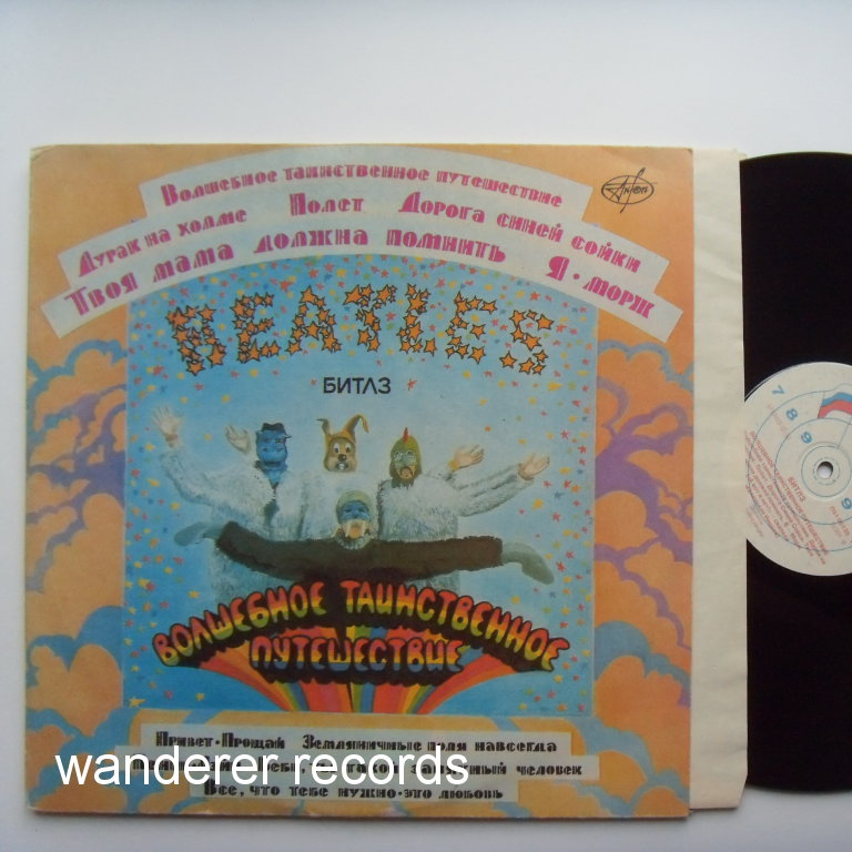 BEATLES Magical Mystery Tour + Yellow Submarine 2LP russian