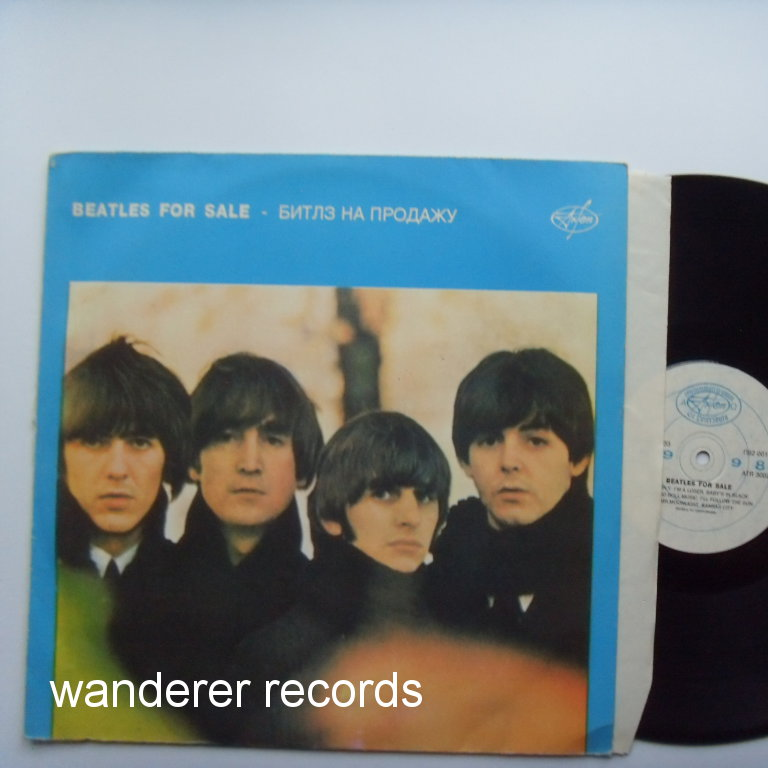 BEATLES - For Sale - russian LP