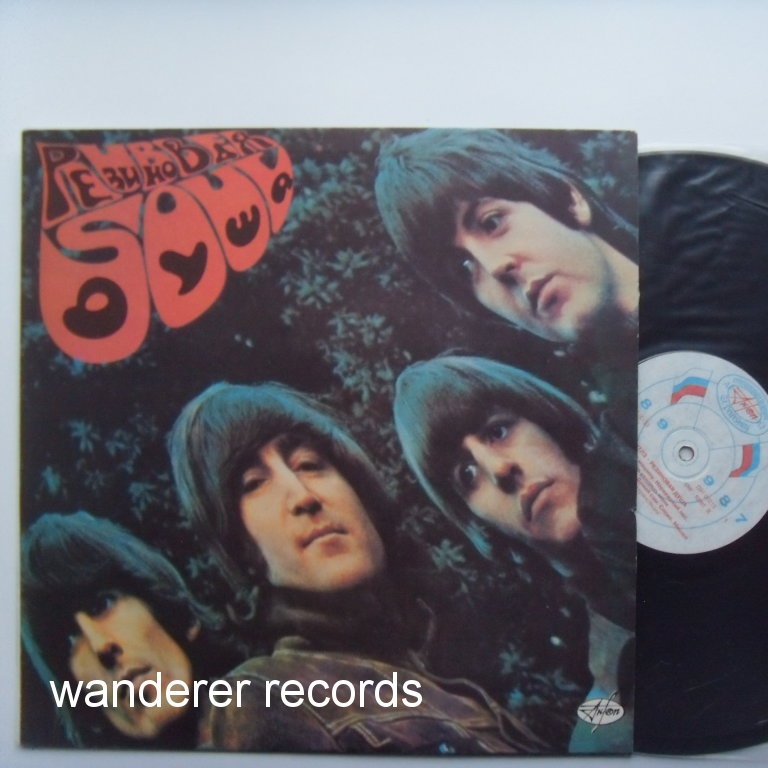 BEATLES - Rubber Soul - russian LP