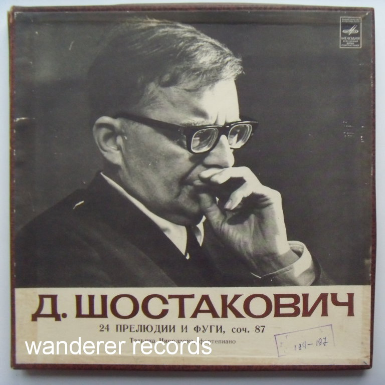 Tatiana NIKOLAEVA - Shostakovich 24 preludes and fugues op. 89 4LP box set