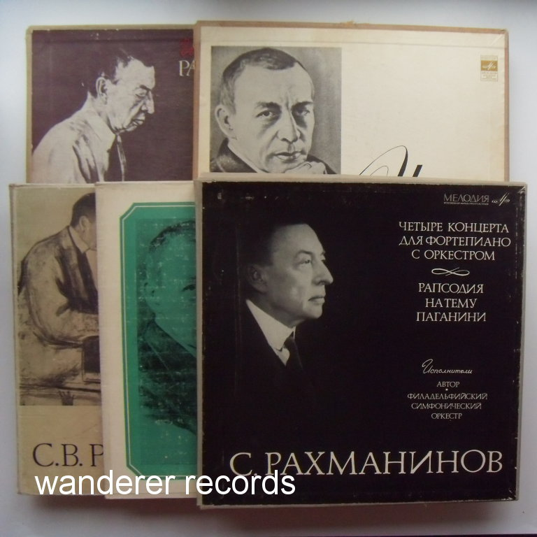 RACHMANINOV - Complete collection 5 box sets 14LP very rare VSG 1st pressing 1968-1973