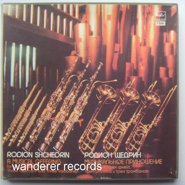 Rodion SHCHEDRIN - Rodion Shchedrin A Musical offering Rare Unplayed
