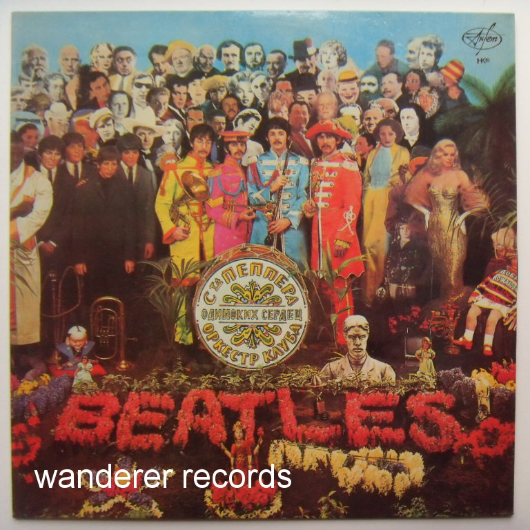 THE BEATLES - Sgt. Pepper's Lonely Hearts Club Band RARE RUSISAN SINGLE LP