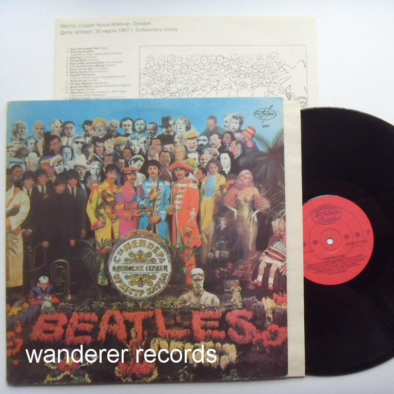 THE BEATLES - Sgt. Pepper's Lonely Hearts Club Band / Revolver Russian 2LP with insert