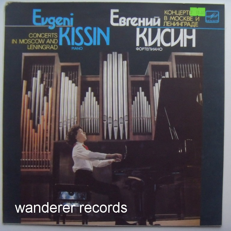 Evgeni KISSIN - Chopin Fantasie Op. 49, Schumann Widmung, Variations on the theme ABEGG