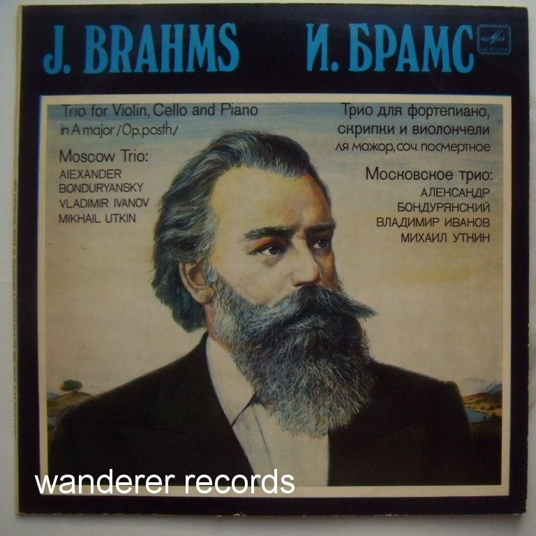 MOSCOW TRIO - BONDURYANSKY, IVANOV, UTKIN - Brahms Trio for piano, violin & cello in A major.