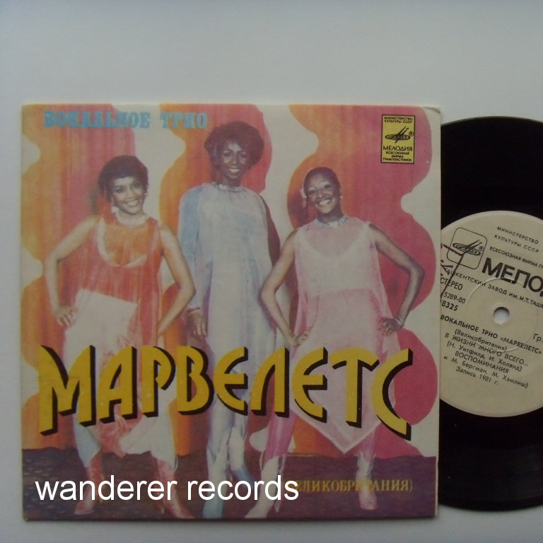 THE MARVELETTES - Marvelettes (Great Britain) - US Band 1981 recordings?
