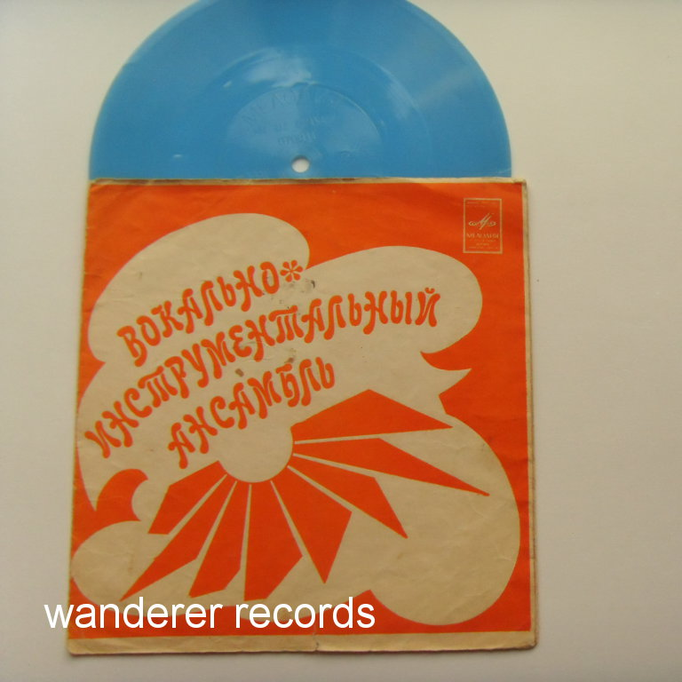 SHOCKING BLUE - Shocking You / Serenade / Moonlight Night USSR flexi