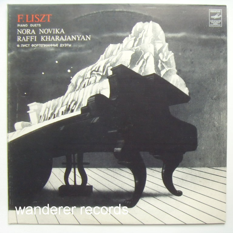 Nora NOVIKA, Raffi KHARAJANYAN - Liszt Piano duets:  The Pathetic concerto, Memories of Don Juan etc.