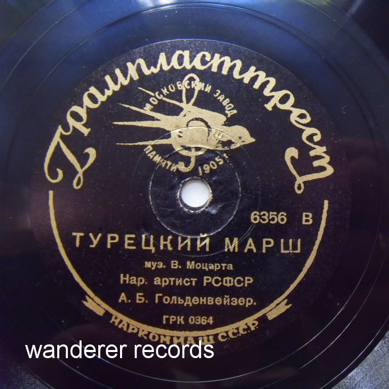 Alexander GOLDENWEISER - Mozart Turkish march, Mendelssohn Scherzo 78 rpm 1938 NM