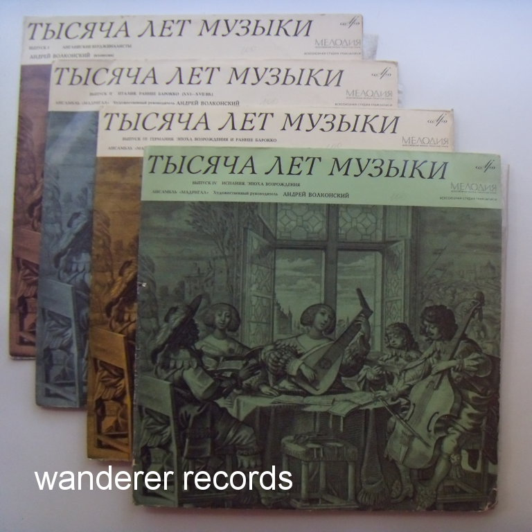 Andrei VOLKONSKY - Music of Renaissance and early barocco from Spain, Italy, Germany, Great Britain 4LP