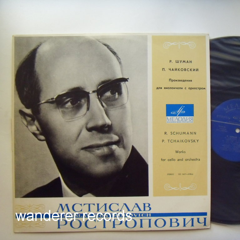 ROSTROPOVICH & LENINGRAD PHILHARMONIC ORCHESTRA cond. ROZHDESTVENSKY - Schumann Cello concerto in A minor, Tchaikovsky Variations on a Rococo theme