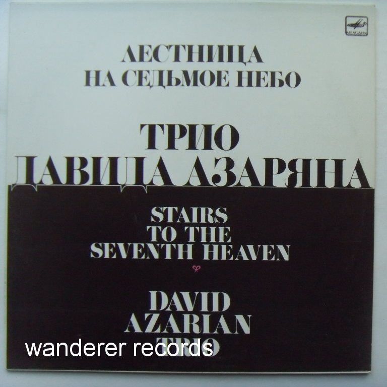 David AZARIAN TRIO - Stairs to the seventh heaven