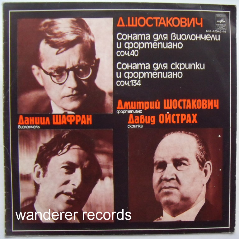 Daniil SHAFRAN, David OISTRAKH, Dmitry SHOSTAKOVICH - Shostakovich Cello sonata Op. 40, Violin sonata Op. 134