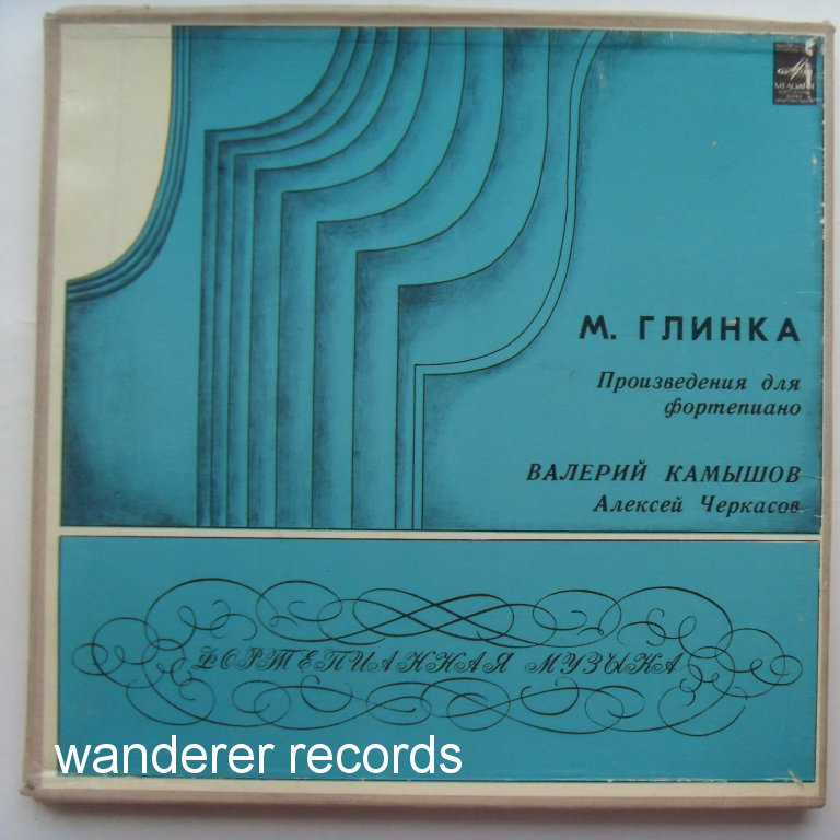 Valery KAMYSHOV - Glinka works for piano - rare 3LP box set