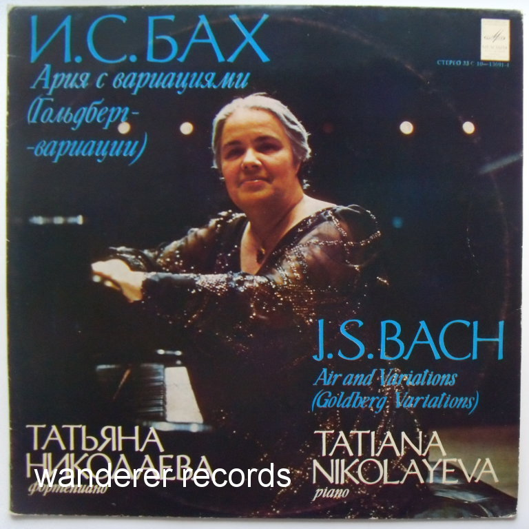 Tatiana NIKOLAEVA NIKOLAYEVA - Bach Goldberg variations 2LP unplayed