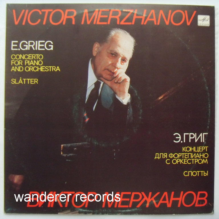Victor MERZHANOV, conductor MANSUROV - Grieg Concerto for piano and orchestra, Slatter UNPLAYED