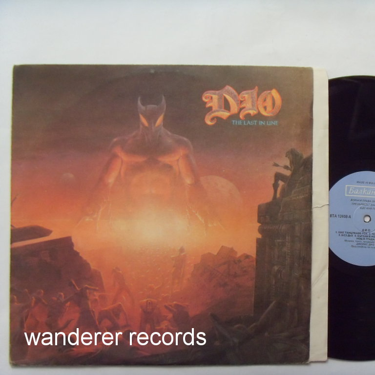 DIO - The last in line - rare BALKANTON LP