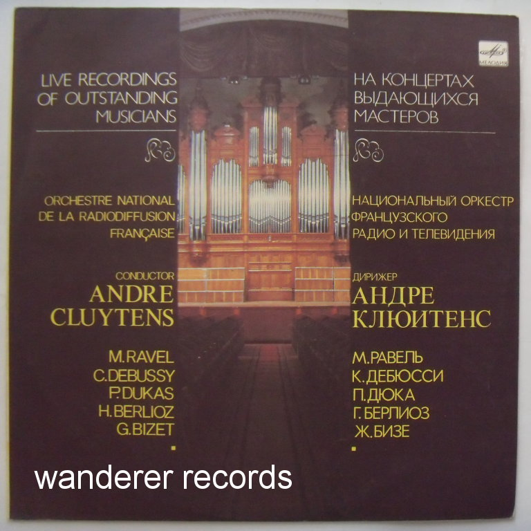 Andre CLUYTENS - In Moscow 1959: Ravel, Debussy, Dukas, Berlioz, Bizet