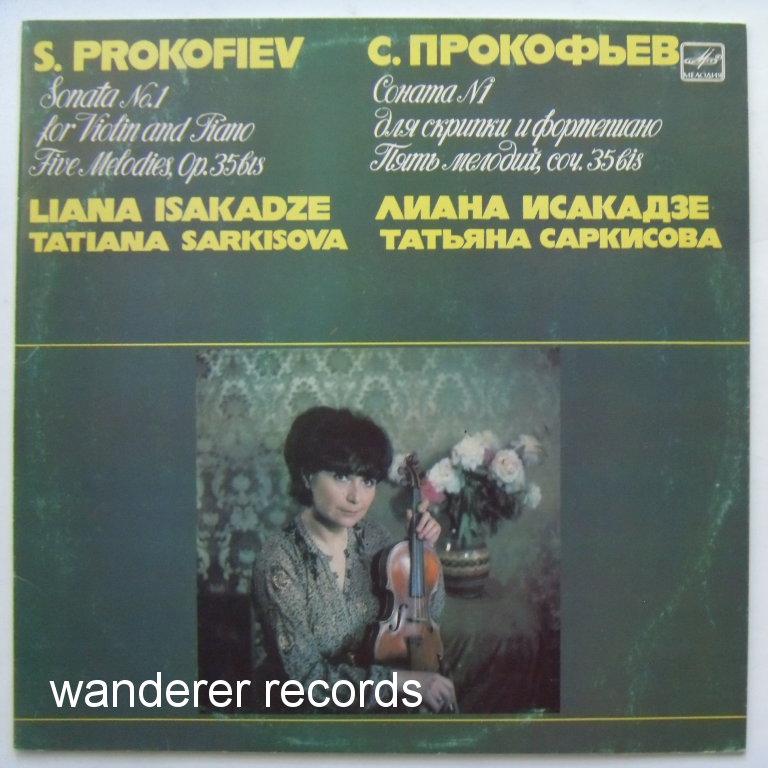 LIANA ISAKADZE VIOLIN, TATIANA SARKISOVA PIANO - Prokofiev Violin sonata No.1, Five melodies Op. 35 bis - LP