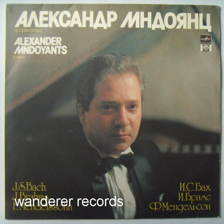 ALEXANDER MNDOYANTS - Bach BWV 989, BWV 903, Brahms Variations Op. 9, Mendelssohn Op. 54 - LP