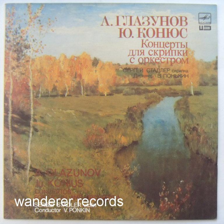 SERGEI STADLER - Glazunov Violin concerto, Konius Violin concerto - LP