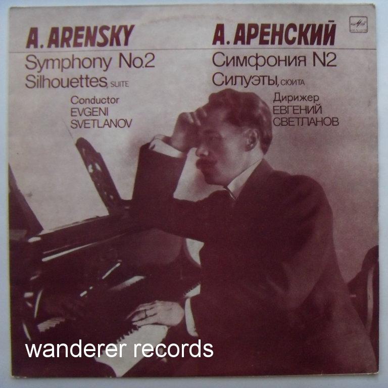 SVETLANOV - Arensky Symphony No. 2, Silhouettes Suite. - LP