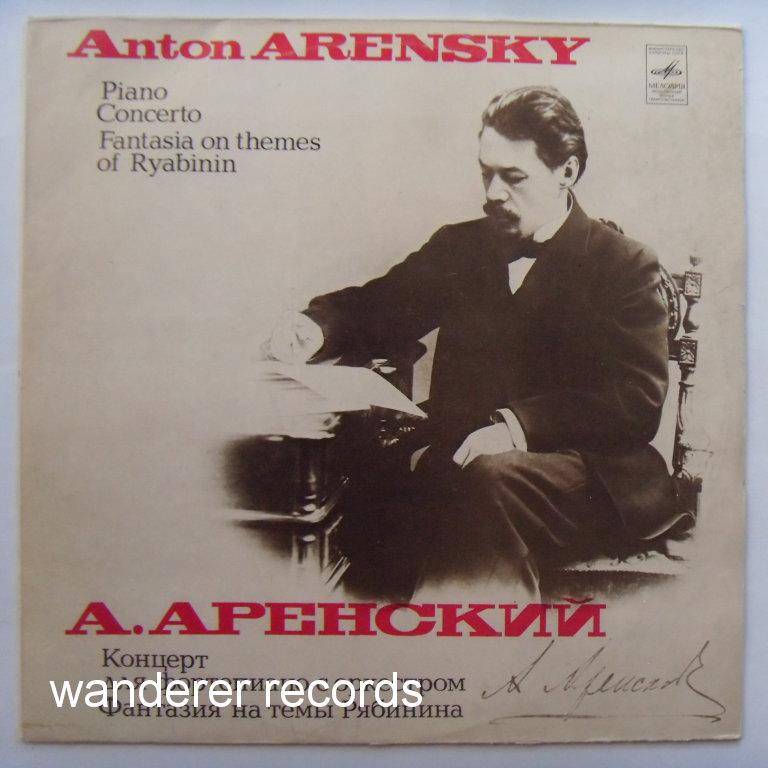 ALEXEI CHERKASOV - Arensky Piano Concerto, Fantasia on themes of Ryabinin. - LP