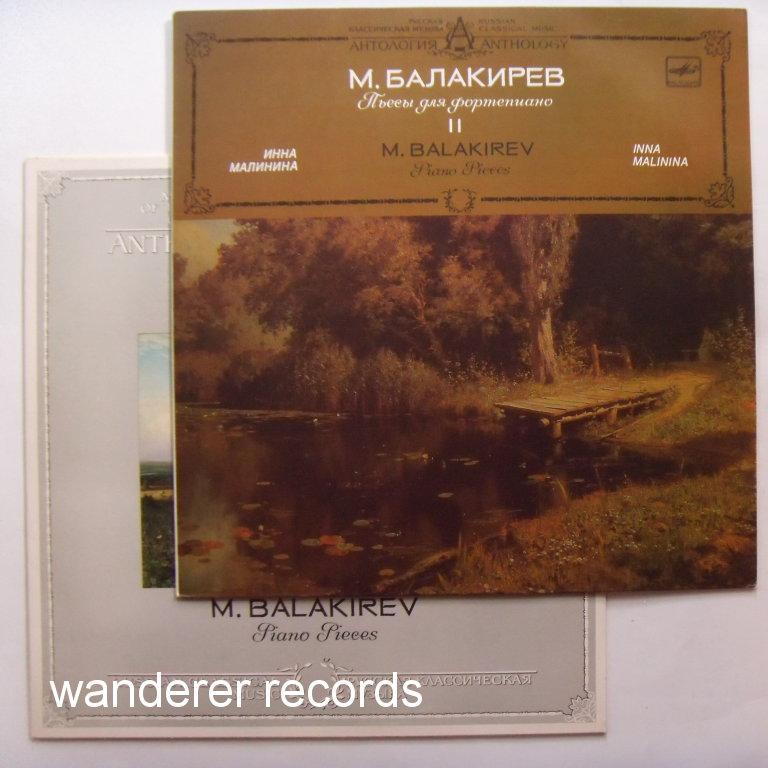 INNA MALININA - Balakirev Piano pieces I & II, rare 2LP - LP 2枚