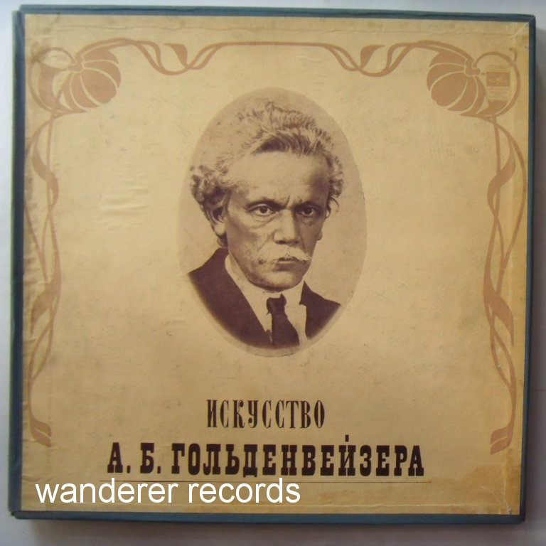 Alexander GOLDENWEISER - Art of Goldenweiser 4LP box set