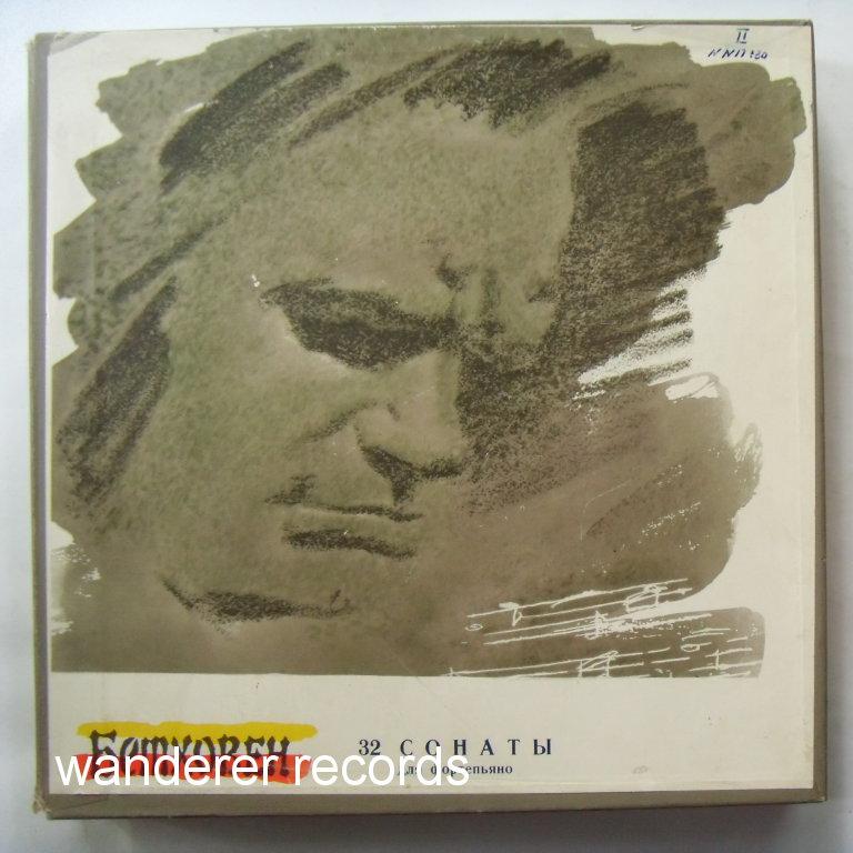 MARIA YUDINA, GRINBERG, SAMUIL FEINBERG, TATIANA N - Beethoven 32 Piano sonatas Rare 1964 14LP box - 3.0 kg