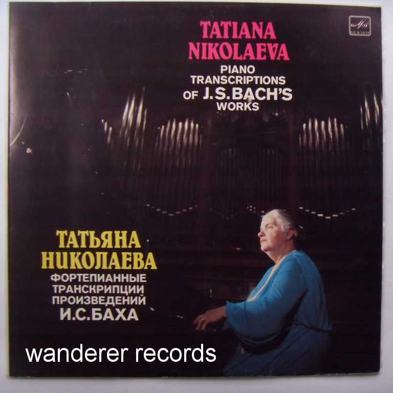 Tatiana NIKOLAEVA - Bach Piano transcriptions Chaconne from partita 2 for solo violin, BWV 565, 147, 645, 578, 659, 639, 1031