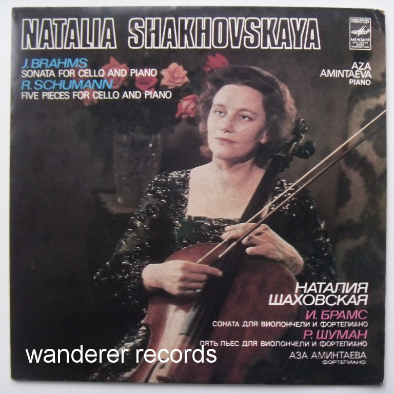 Natalia SHAKHOVSKAYA - Brahms Sonata 1 for Cello and Piano, Schumann 5 pieces for Cello and Piano