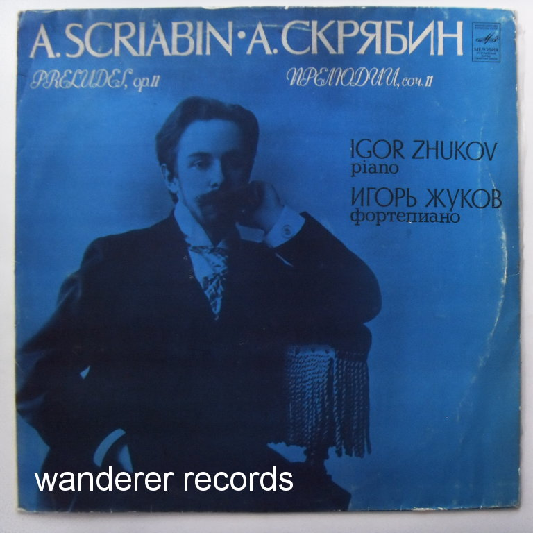 Igor ZHUKOV - Scriabin 24 preludes for piano Op. 11