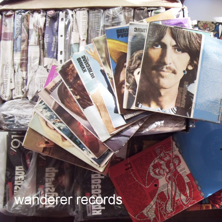 BEATLES, PINK FLOYD, ABBA, PRINCE, MADONNA, Elvis PRESLEY, Michael JACKSON, A-HA etc - Krugozor magazines with 6 EPs each 1964-1991 300+ collection