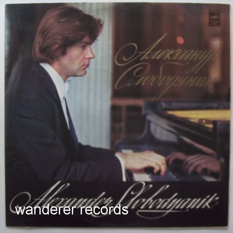 Alexander SLOBODYANIK - Mussorgsky Pictures from an exhibition, Beethoven Piano sonata No. 12